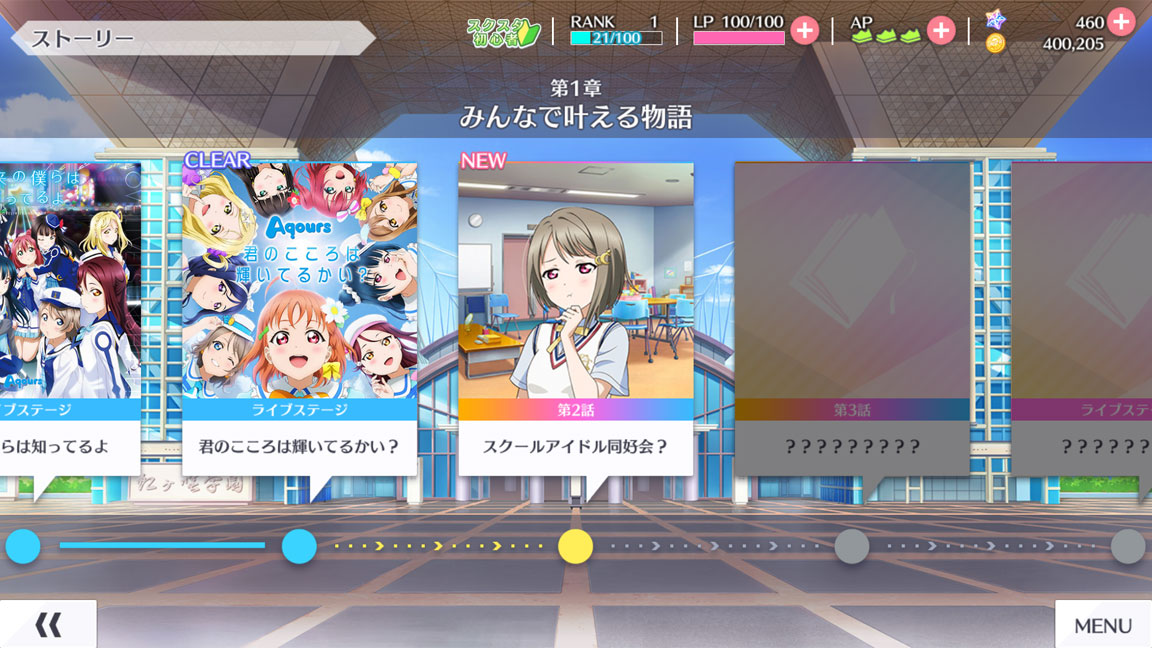 Screenshot_20200103-160955