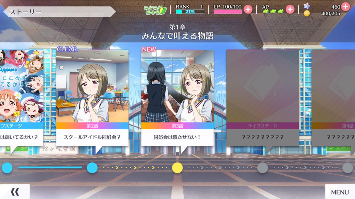 Screenshot_20200103-161042