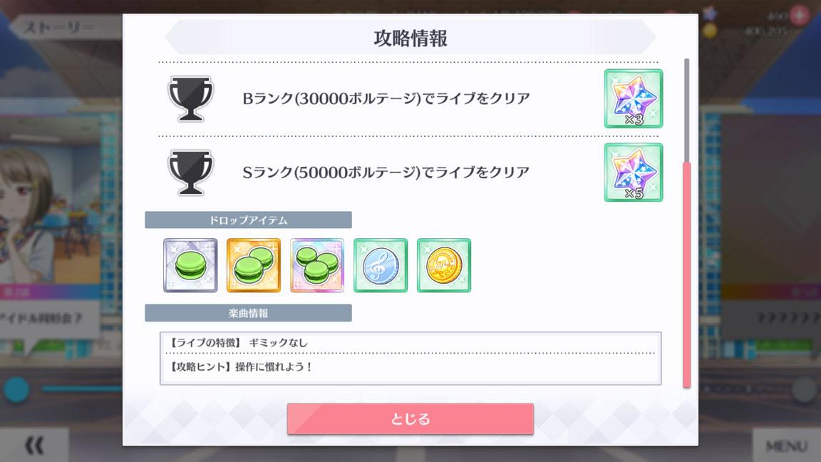 Screenshot_20200103-161138