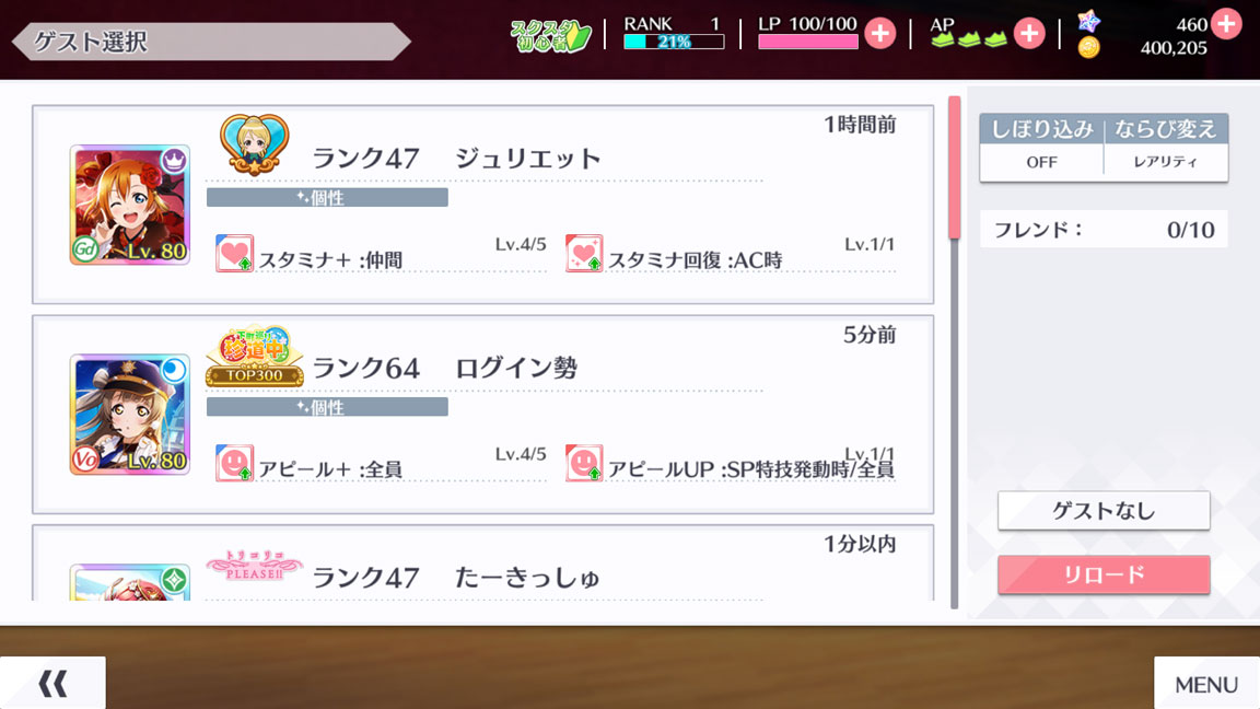 Screenshot_20200103-161149