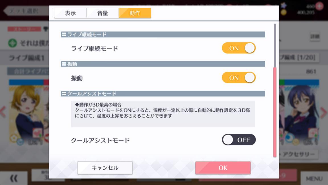 Screenshot_20200103-161205