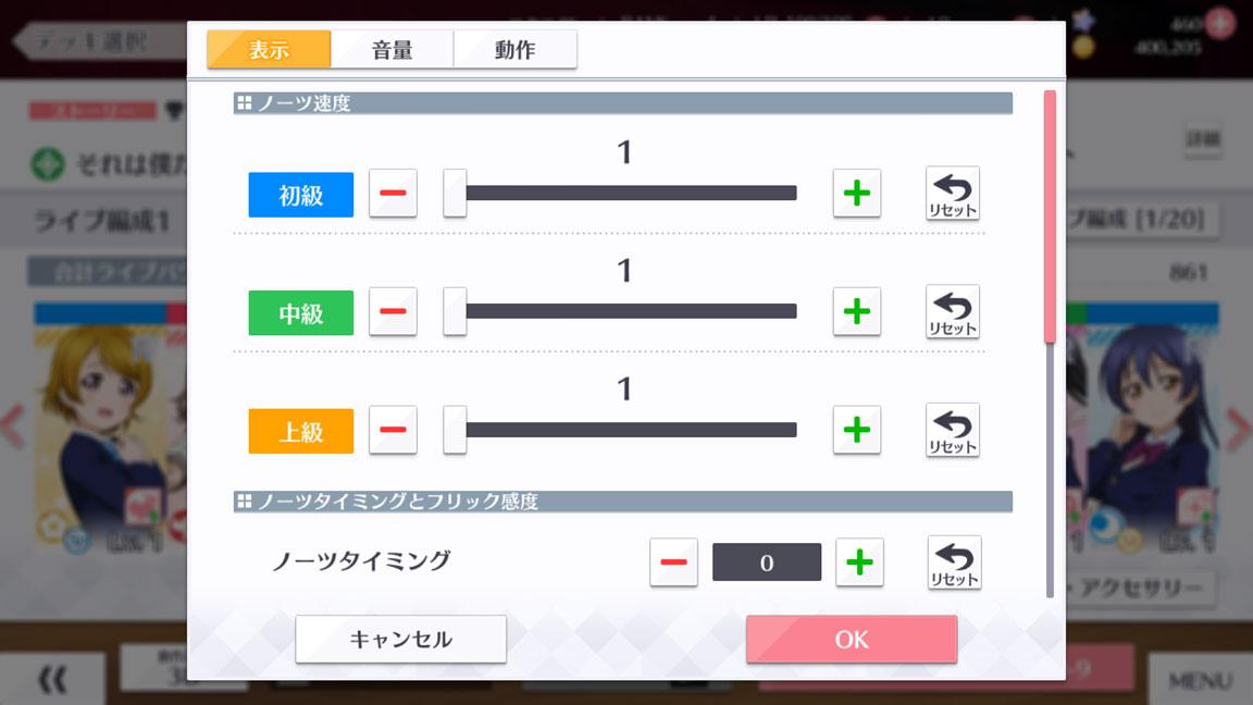 Screenshot_20200103-161212
