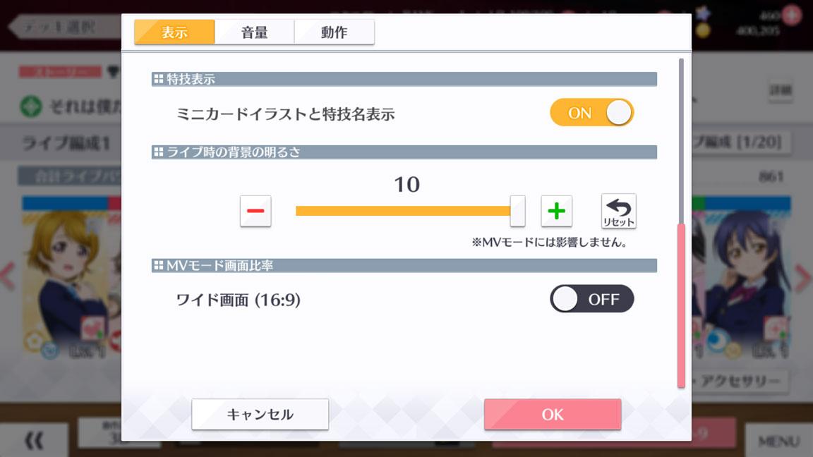 Screenshot_20200103-161215
