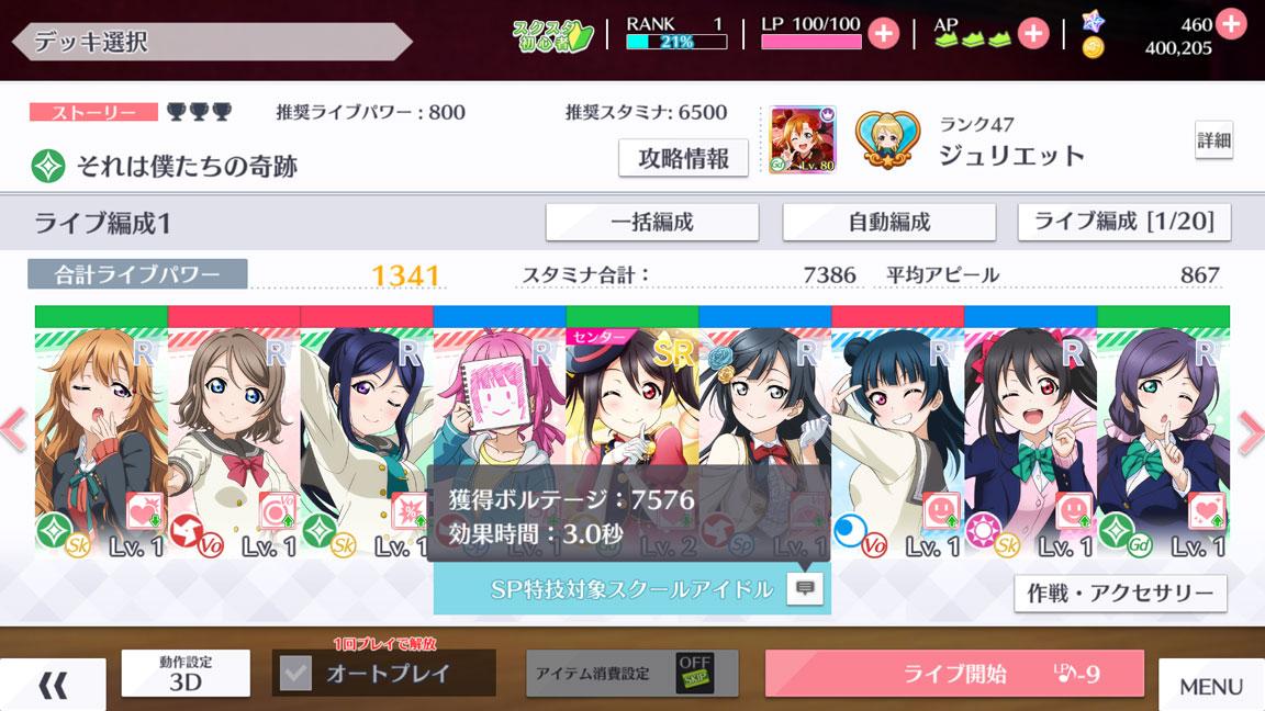 Screenshot_20200103-161257