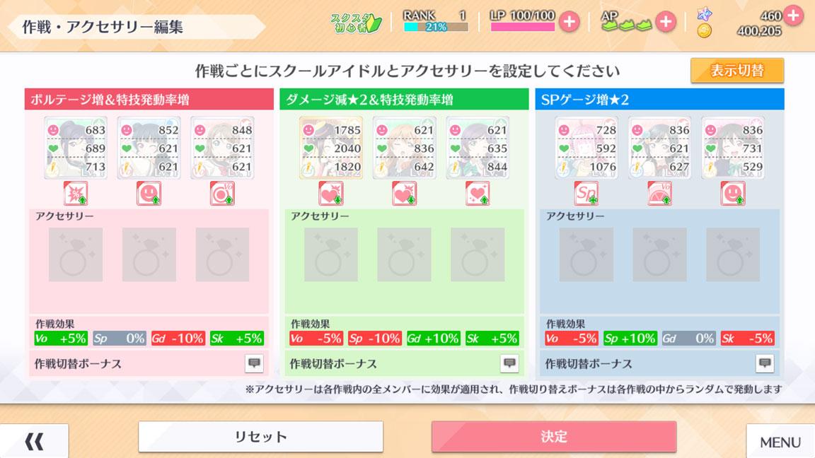 Screenshot_20200103-161308