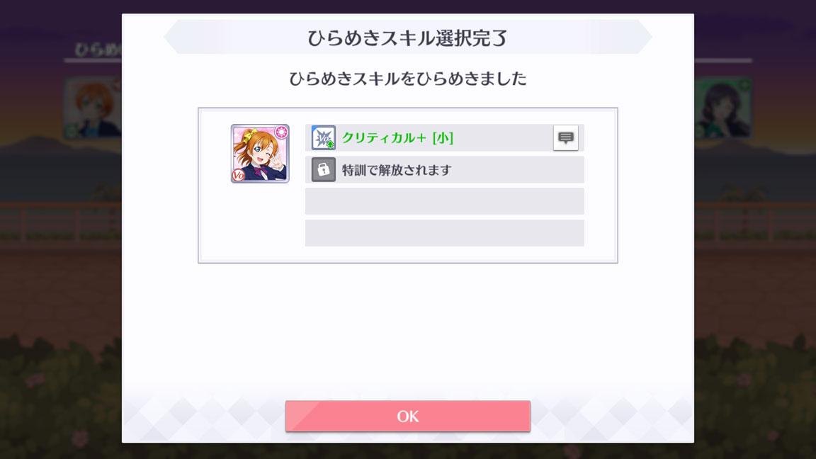 Screenshot_20200103-161646