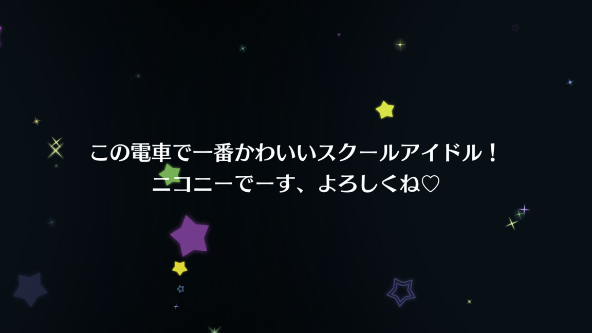 Screenshot_20200103-161832