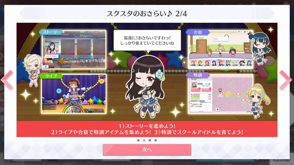 Screenshot_20200103-162042