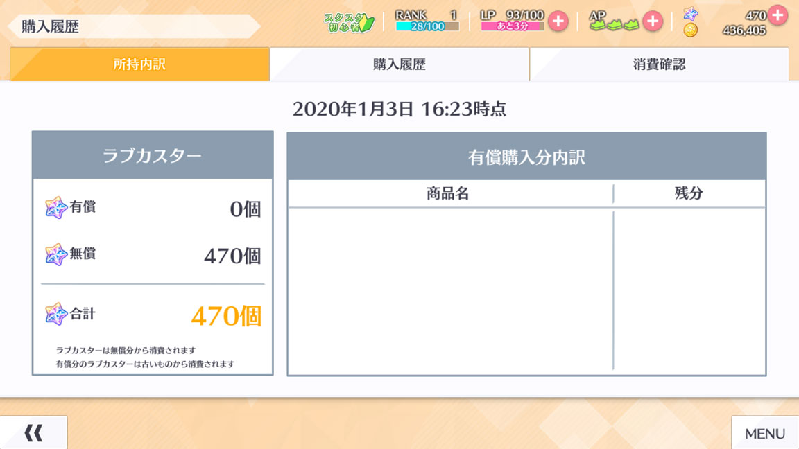 Screenshot_20200103-162344