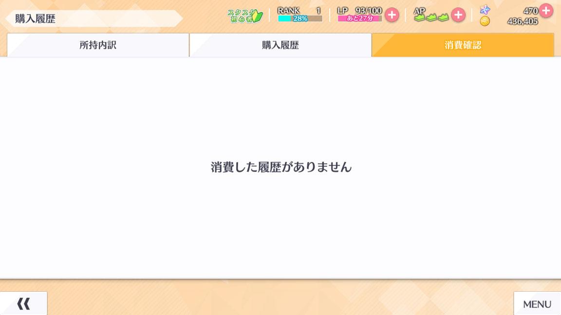 Screenshot_20200103-162348