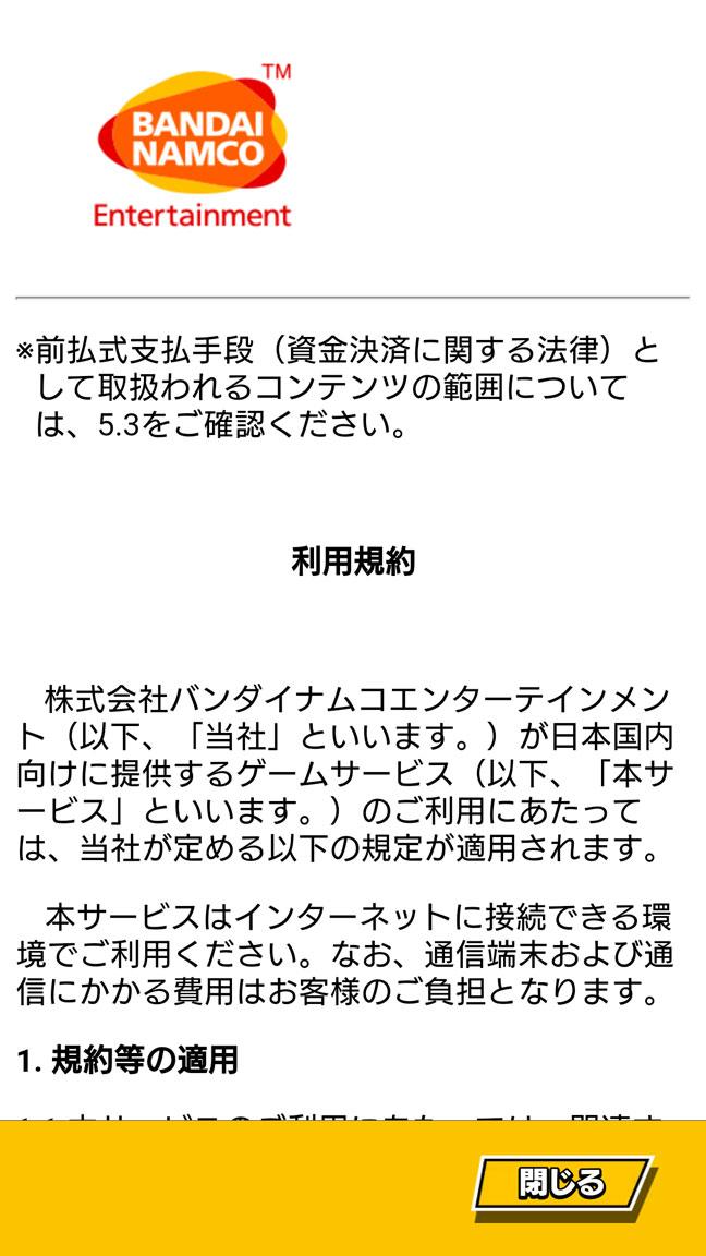 Screenshot_20200105-165951