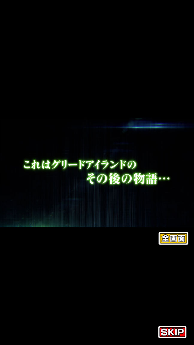 Screenshot_20200105-170019