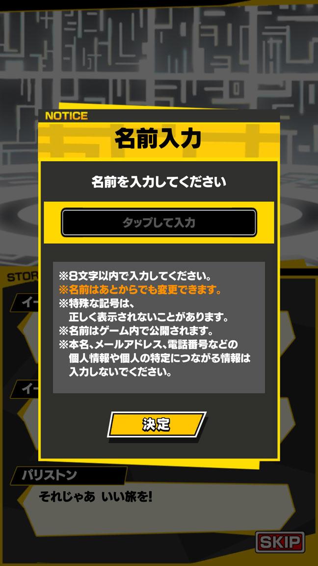 Screenshot_20200105-170400