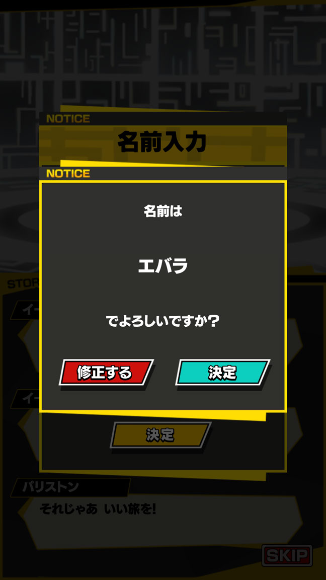 Screenshot_20200105-170408