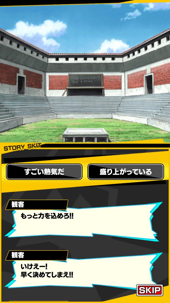 Screenshot_20200105-170547