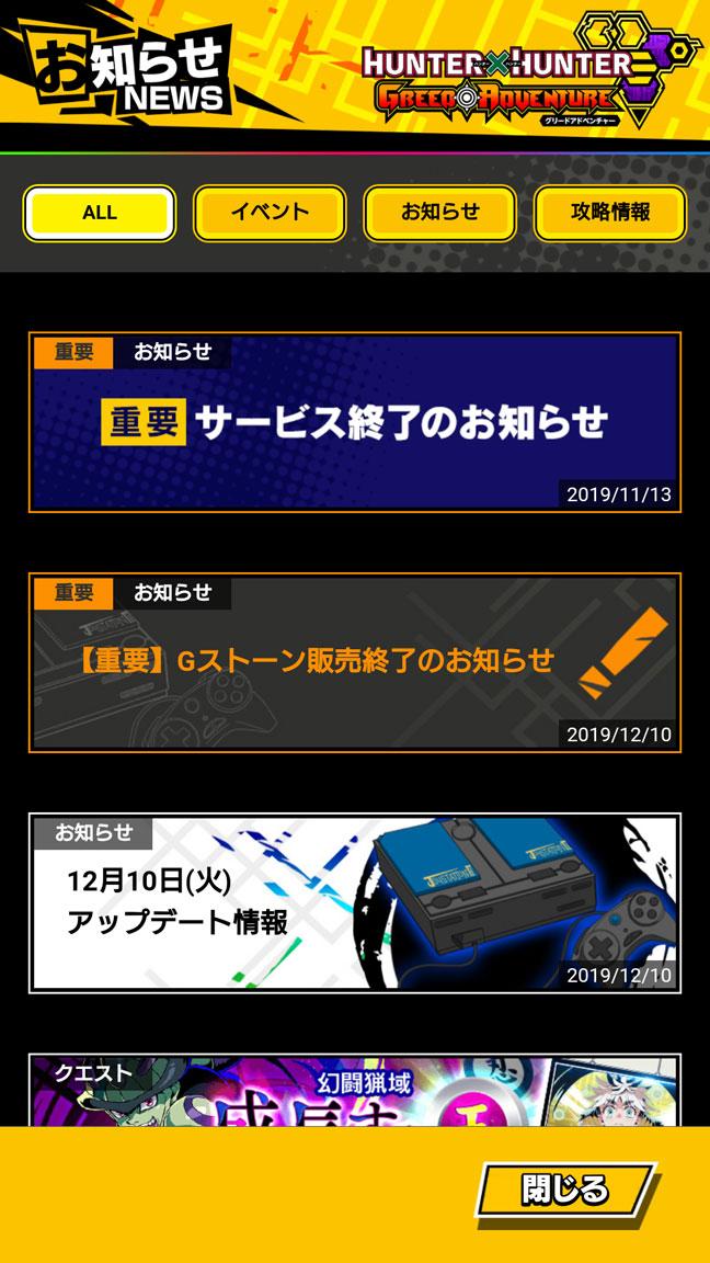 Screenshot_20200105-170915