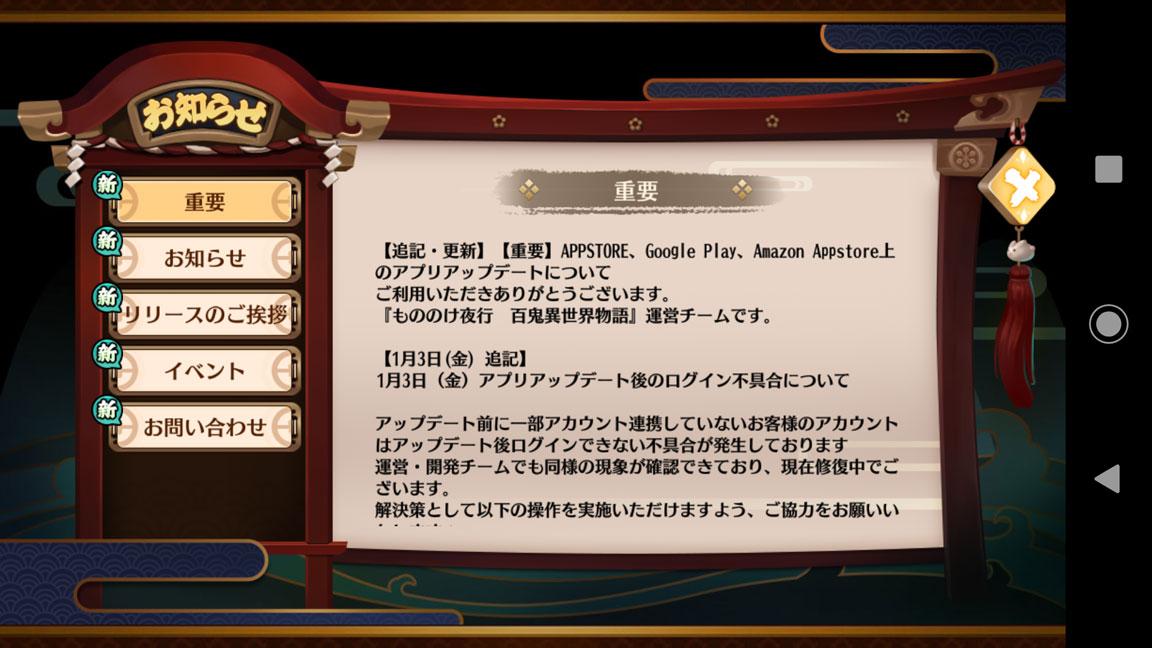 Screenshot_20200107-024000
