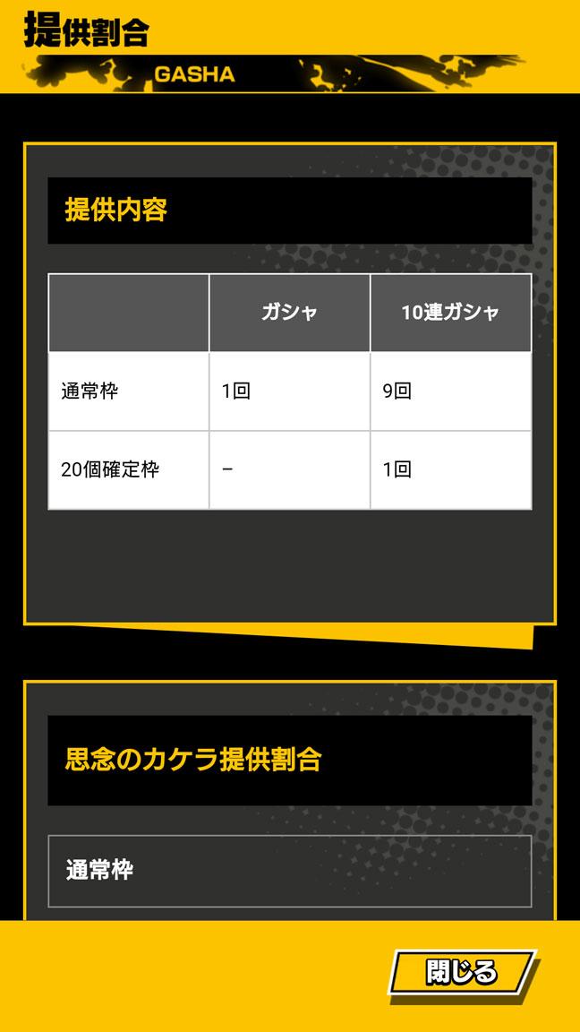 Screenshot_20200108-025119