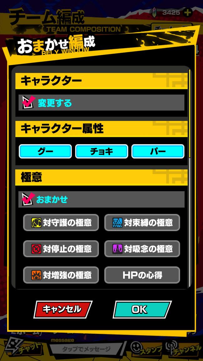 Screenshot_20200108-025224