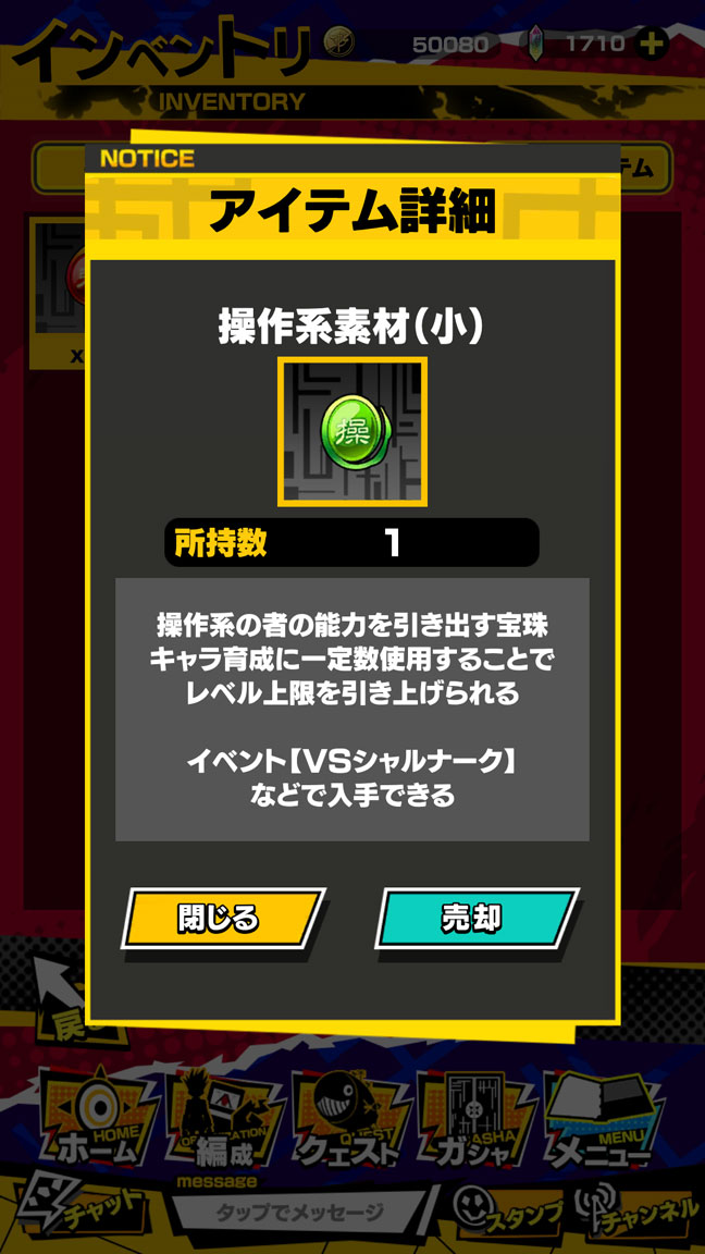 Screenshot_20200108-031306