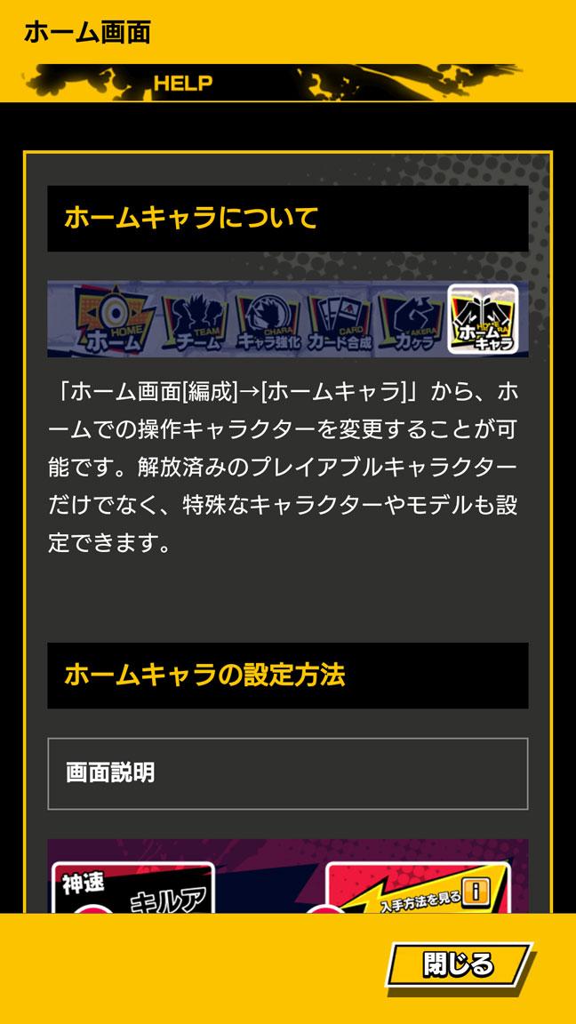 Screenshot_20200108-031338