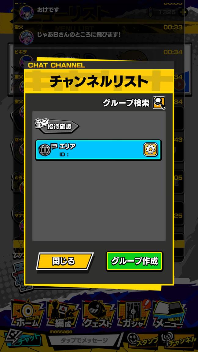 Screenshot_20200112-120409