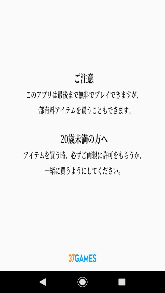 Screenshot_20200112-141323