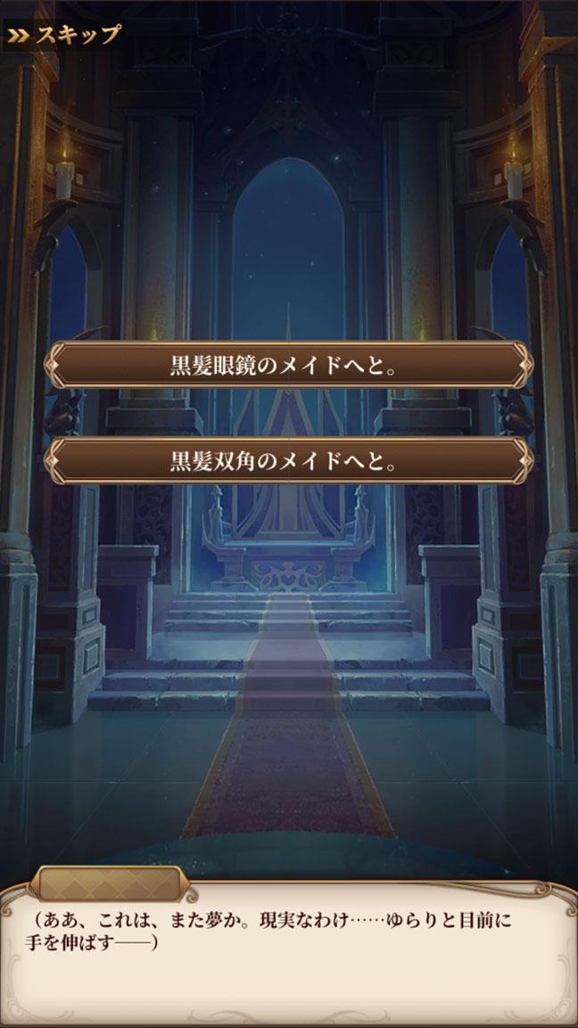 Screenshot_20200112-141717