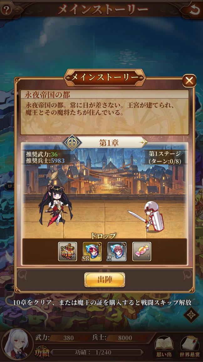 Screenshot_20200112-141856