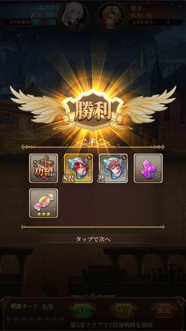 Screenshot_20200112-141951