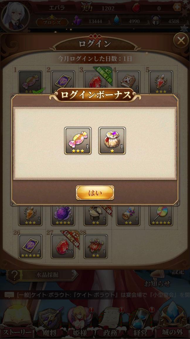 Screenshot_20200112-142013