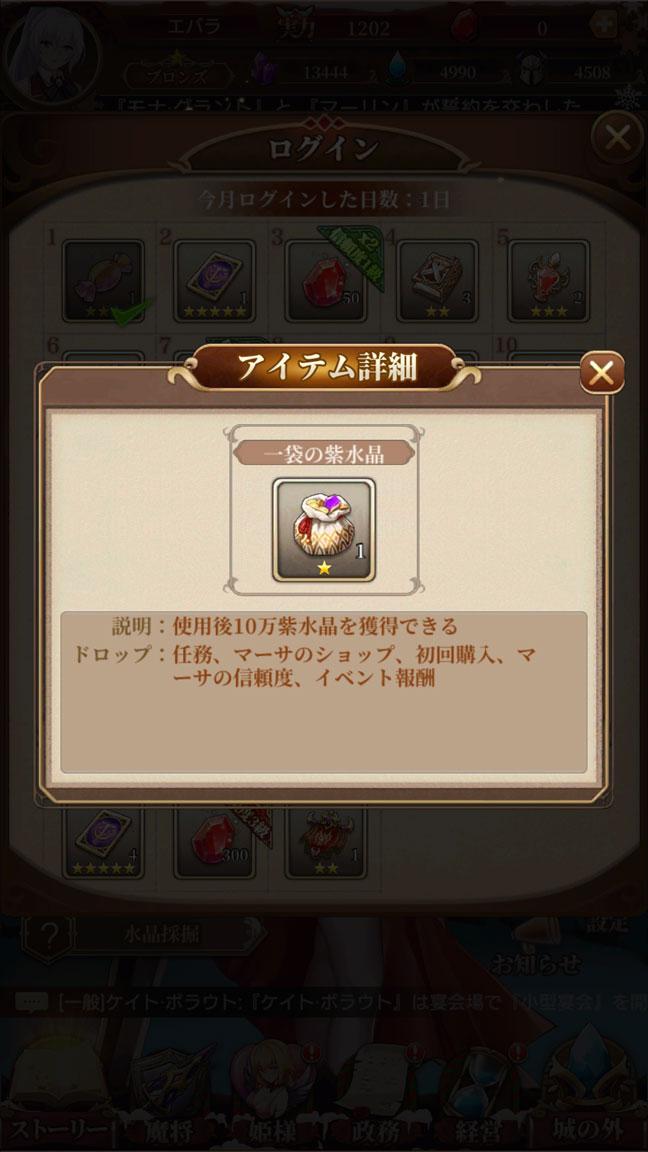 Screenshot_20200112-142025