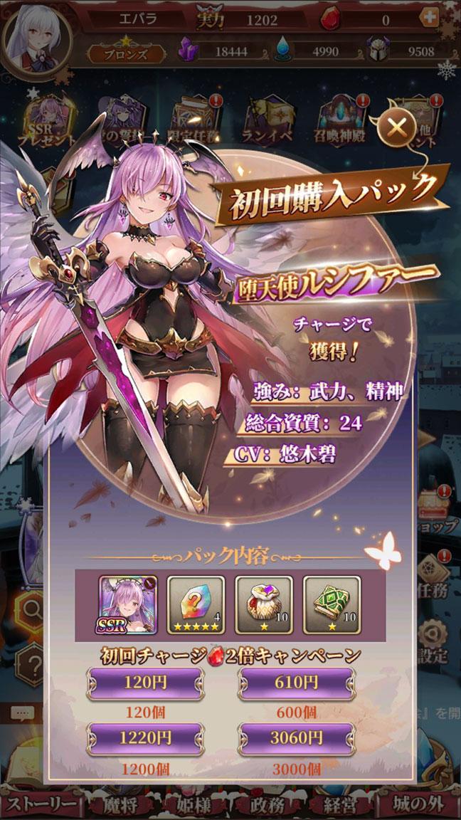Screenshot_20200112-144004
