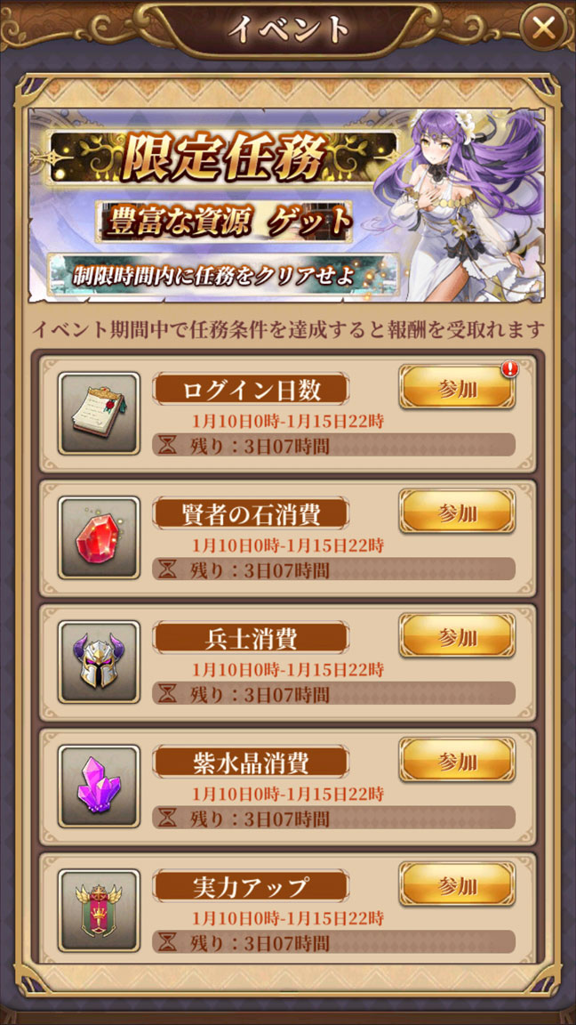 Screenshot_20200112-144018