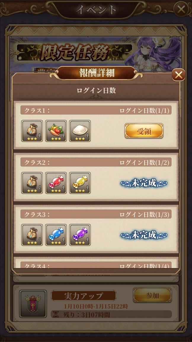 Screenshot_20200112-144023