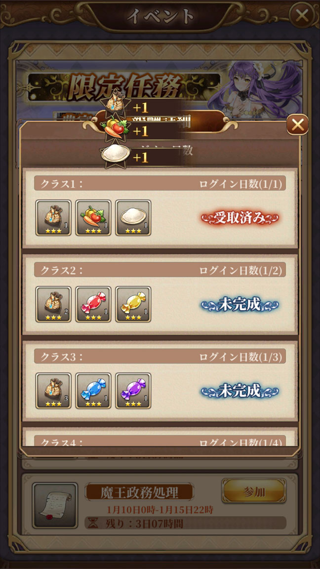 Screenshot_20200112-144027