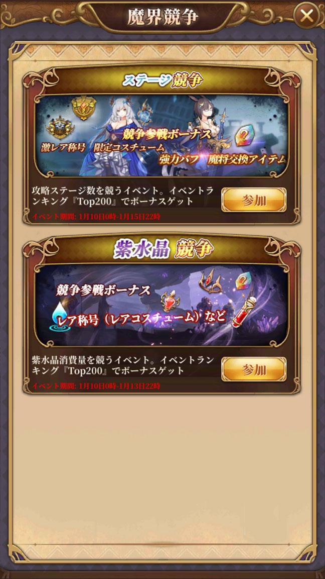 Screenshot_20200112-144034