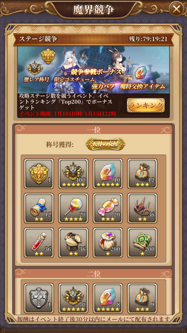 Screenshot_20200112-144041