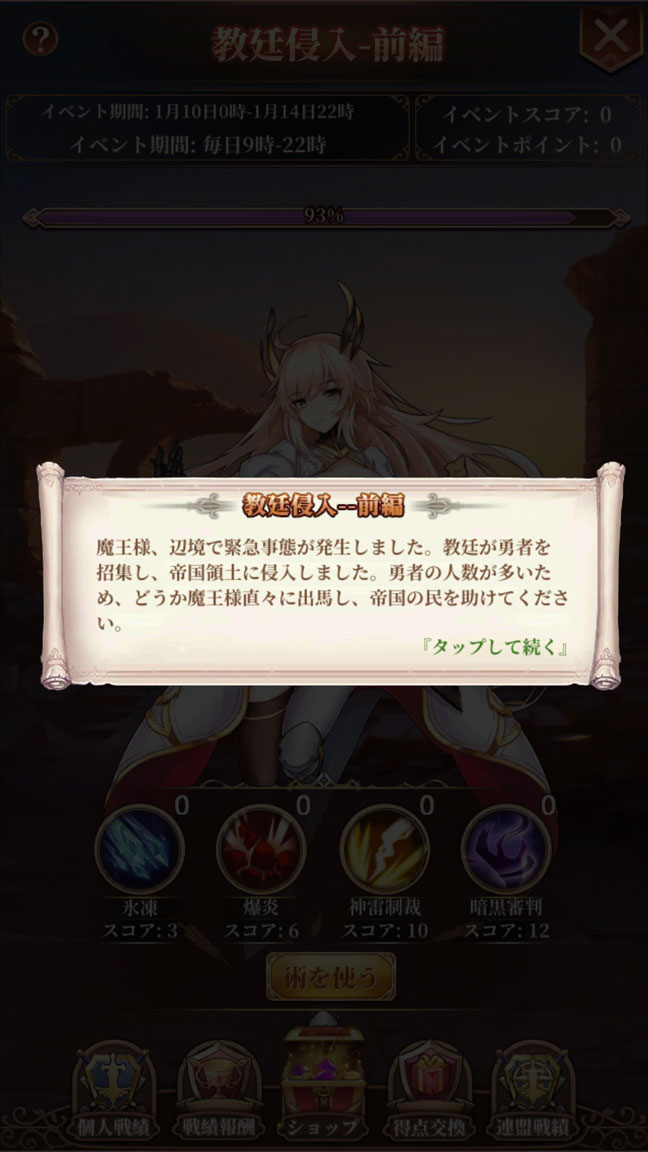 Screenshot_20200112-144133