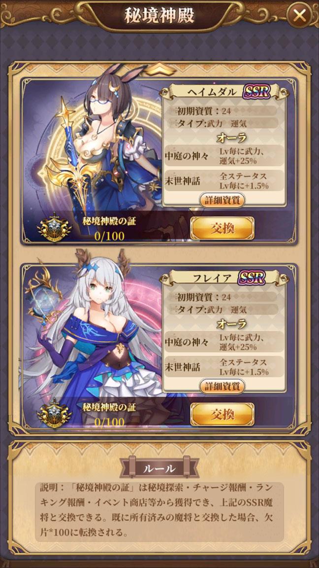 Screenshot_20200112-144207