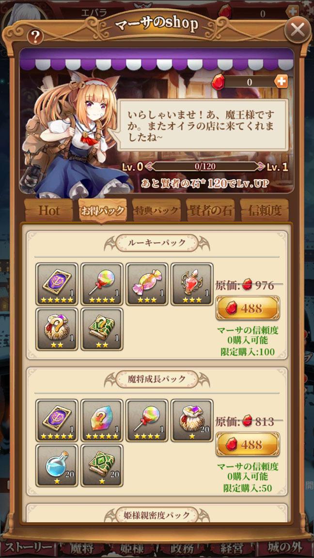 Screenshot_20200112-144301