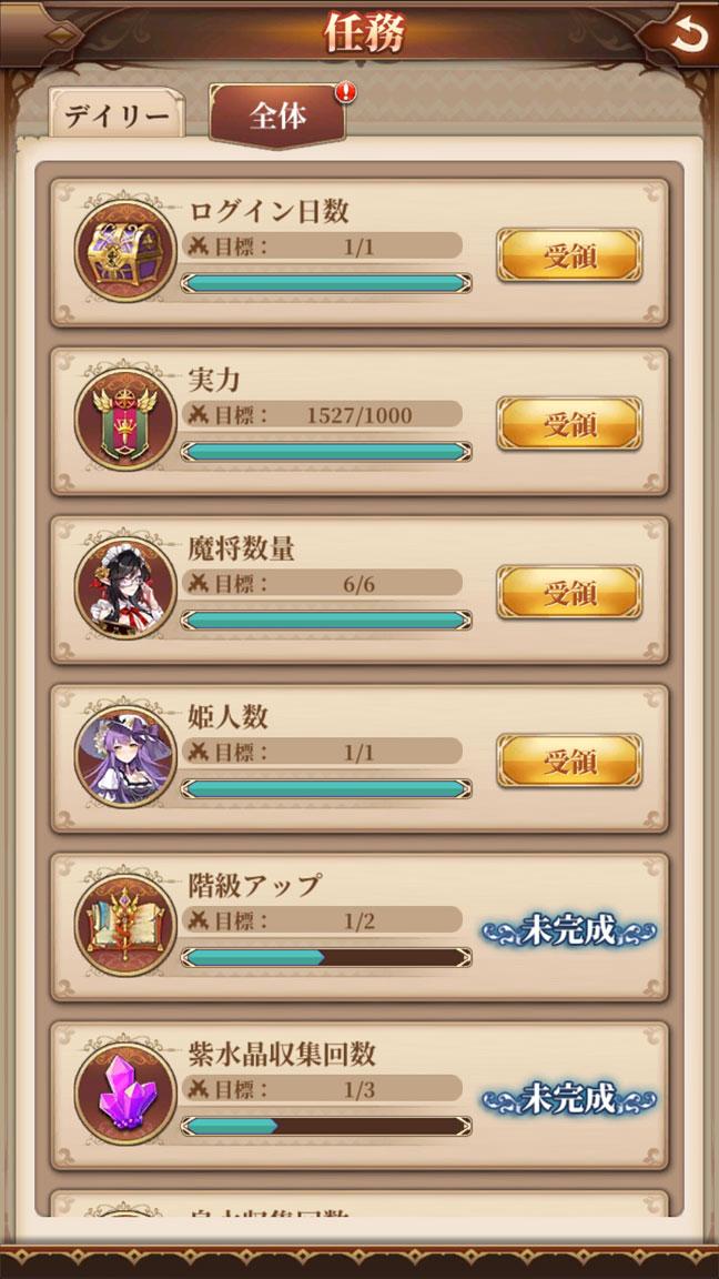 Screenshot_20200112-144322