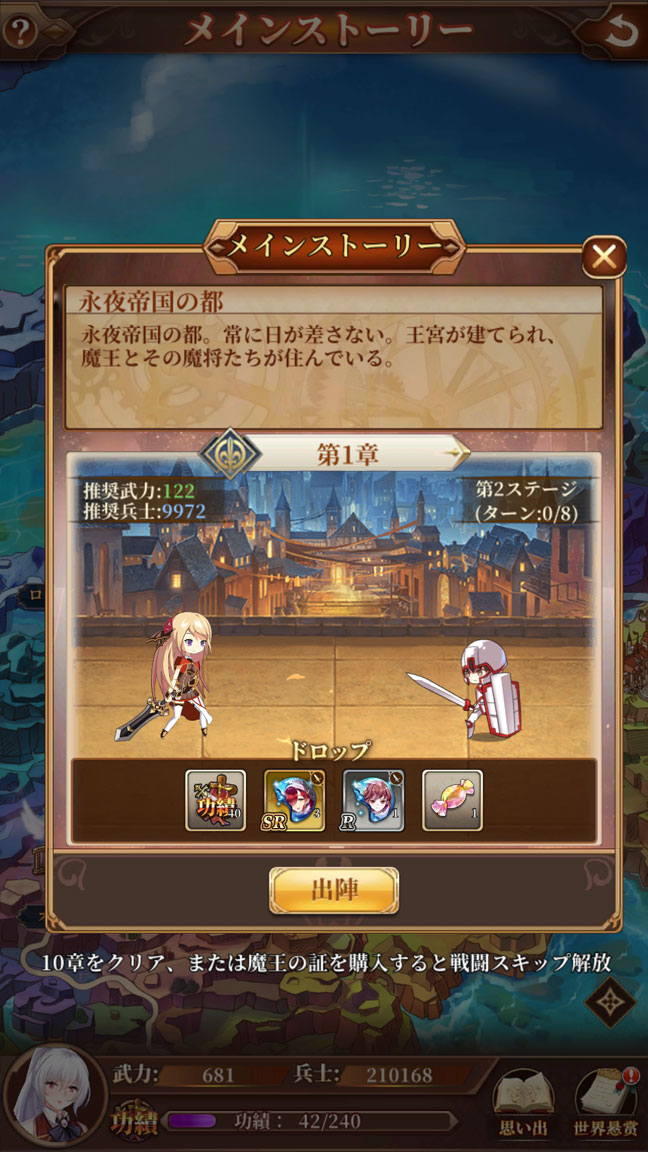 Screenshot_20200112-144655
