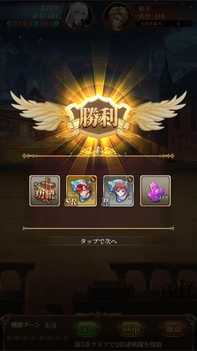 Screenshot_20200112-144746