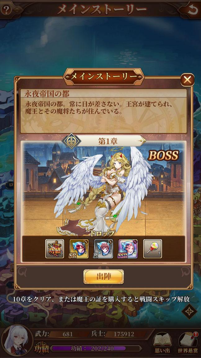 Screenshot_20200112-145041