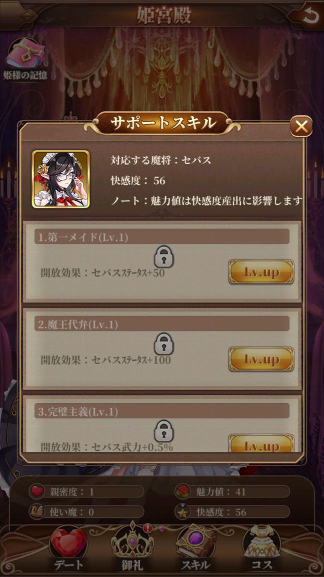 Screenshot_20200112-145234