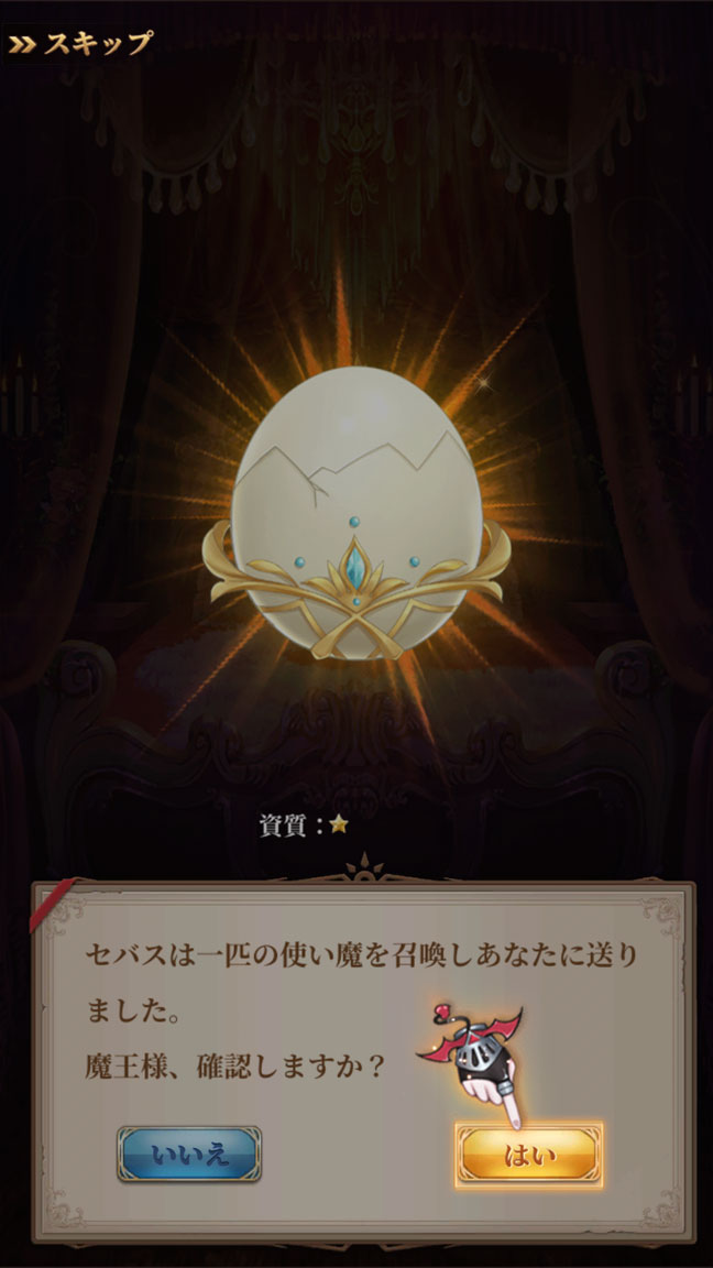 Screenshot_20200112-145304