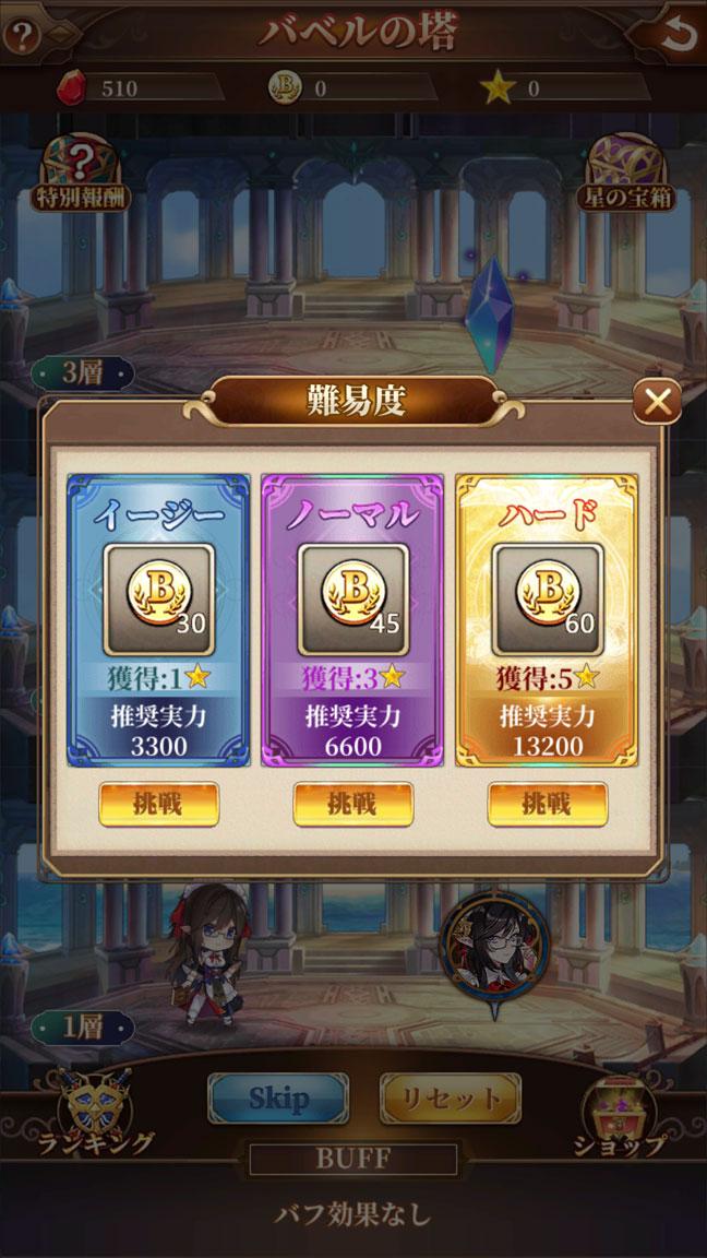 Screenshot_20200112-145429