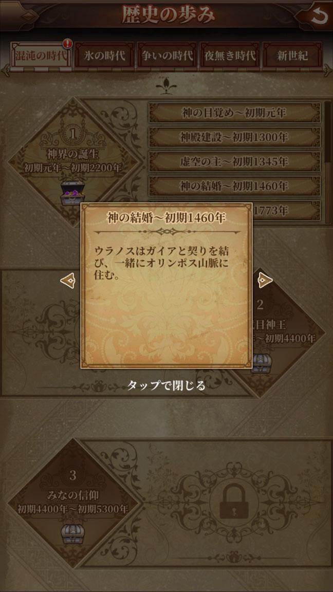 Screenshot_20200112-145532