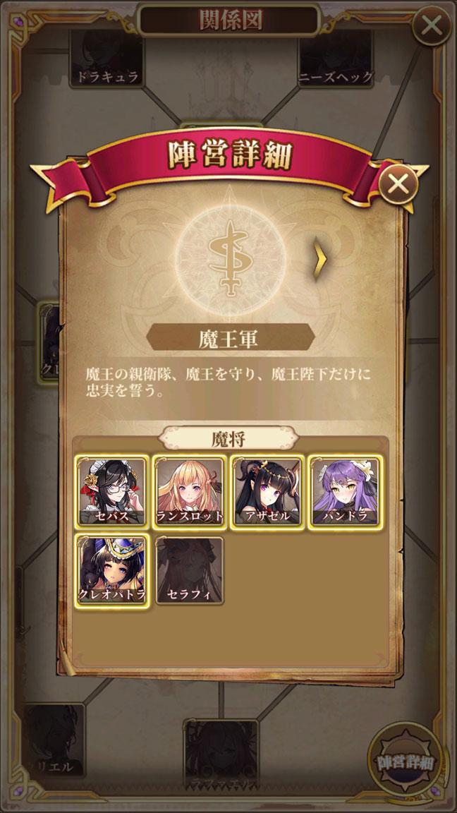 Screenshot_20200112-145605